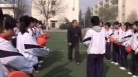 陕西省示范优质课《排球:双手正面垫球2-1》高一体育,西安市89中:周剑