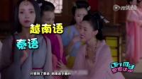 《太子妃升职记》风靡韩国 网友通宵追剧赞不绝口