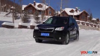 冰雪体验斯巴鲁3款SUV