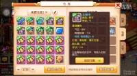 梦幻西游手游账号天外飞仙充值十万4神兽69-580950淘手游