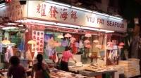 中国人寿命显著上升,爱打麻将也许是长寿背后的秘诀