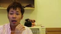 《請勿爆笑》日本人為什麼討厭韓國 日文教學 台日友好 台湾