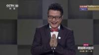 中国成语大会 160129