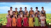 黑龙江科技大学 毕业生晚会 舞蹈《毕业照》 策划 苏柏林