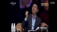 《中国成语大会》20160129:谁会成功晋级四强 糙人装扮遭吐槽