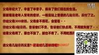深圳总代大米:招全国各地区域代理_(new)