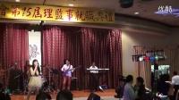 越南版 爱拼才会赢-Linda Chou周琳达