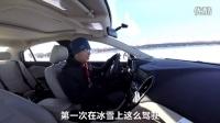 奇瑞艾瑞泽5冰雪试驾 《5号频道》首部出品热点_手机乐视视频 蓝光