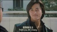 视频: 古惑仔之人在江湖[高清版]