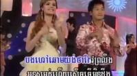 视频: 她有老公不能惹(柬埔寨歌曲)S.M. Pro Leung Chong Sork by Vuthana Srey Mao