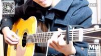 【沐弦音乐吉他系列】李志版《米店》吉他弹唱