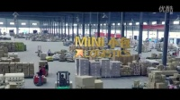 ANE安能物流_企业视频