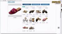 WISH商户平台运营教程 37 - Wish商户产品管理 使用店小秘上传产品(店小秘-免费的跨境电商ERP)