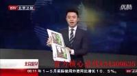 《北京您早》好书推荐AR涂涂乐宣传视频4D涂色绘本招商代理
