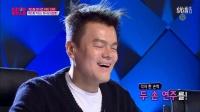 【百度Kpopstar吧】S5E11 吴艺琳 安艺恩-粉红鞋