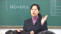 陕西省示范优质课《世界是普遍联系的2-1》高二政治,咸阳市实验中学:谷志气伟
