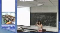 陕西省示范优质课《实践课:立杆测影法测量学校的经纬度2-2》高一地理,西安市长安区一中:赵艳丽
