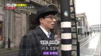 金钟国秀标准中文发音  160131 Running Man