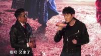 《三打白骨精》全明星阵容亮相 冯绍峰小沈阳诗歌大联欢 160201