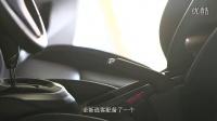 《网易车态度》第31期:东风日产全新逍客