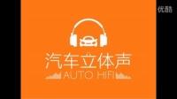 Auto录啊录01-答疑-大迈X5、凌渡、荣威360怎么样?库存车能不能买?