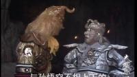 毁西游系列 2016 西游记之真假猴赛雷 02