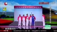 南阳伟才幼儿园班级名字活动主题