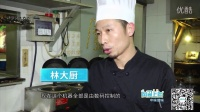 川味腊肠味道香辣 白树枝烟熏而成 淘最上海 2016 年味腊味 160129