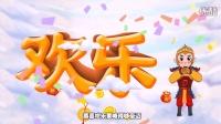 """让神仙都心动的北京欢乐谷""""大妙会"""",长这样!!"""