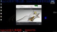 CAD2014安装视频教程cad2007下载cad下载破解版cad软件下载专业cad制图cad下载64位cad图软件autocad