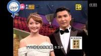 2016-01-25 《粵夜粵娛樂》 2016國際中華小姐競選訪問報道