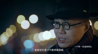 第九十七夜:乡土中国(一)
