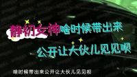 2016十二月弹唱任务 后会无期by shadow13457