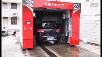 视频: 大福洗车机GS700(超级版)