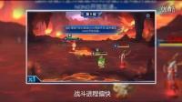 手游《赛尔号超级英雄》玩法介绍:星系大冒险