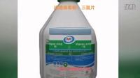 消除泡沫,专为热水设计,适用于任何消毒剂。沈阳蓝波桑拿泳池水处理剂营销中心