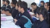 陕西省示范优质课《数列的概念2-2》北师大版高二数学必修五,西安市一中:张军民
