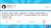 """吴奇隆刘诗诗拍婚纱照受打扰 微博呼吁""""别派一路人跟着我们"""" 160203"""