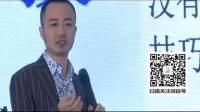 俞凌雄杭州经营核爆力课程 俞凌雄运管模式讲座 《3》