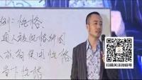 俞凌雄江阴经营核爆力课程 俞凌雄领袖经营哲学 《3》