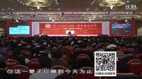 俞凌雄演讲 俞凌经营核爆力 俞凌雄视频 《2》