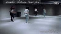 Lia Kim la la latch 教学版韩国舞蹈镜面分解教学