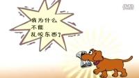 训狗有方网站_怎样让狗狗开心_训犬一点通官网
