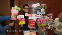 """张智霖曝袁咏仪想儿子大哭 郑欣宜扮""""郝来玉"""" 惊艳 160204"""