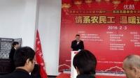中国军民网-情系农民工 温暖过大年.中国军民网总编宋义代表全国农民工发言。