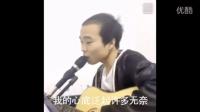 当我知道你们相爱 吉他弹唱