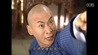 FUN88乐天堂赞助另类足球解说-乐扯淡(7)