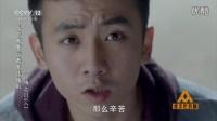 反邪教警示教育连续剧·忏悔之门(八) 普法栏目剧 160125