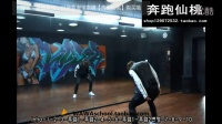 BigBang BANG BANG BANG【奔跑仙桃】韩国舞蹈详细镜面分解教学