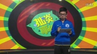 视频: FUN88乐天堂赞助另类足球解说-乐扯淡(8)